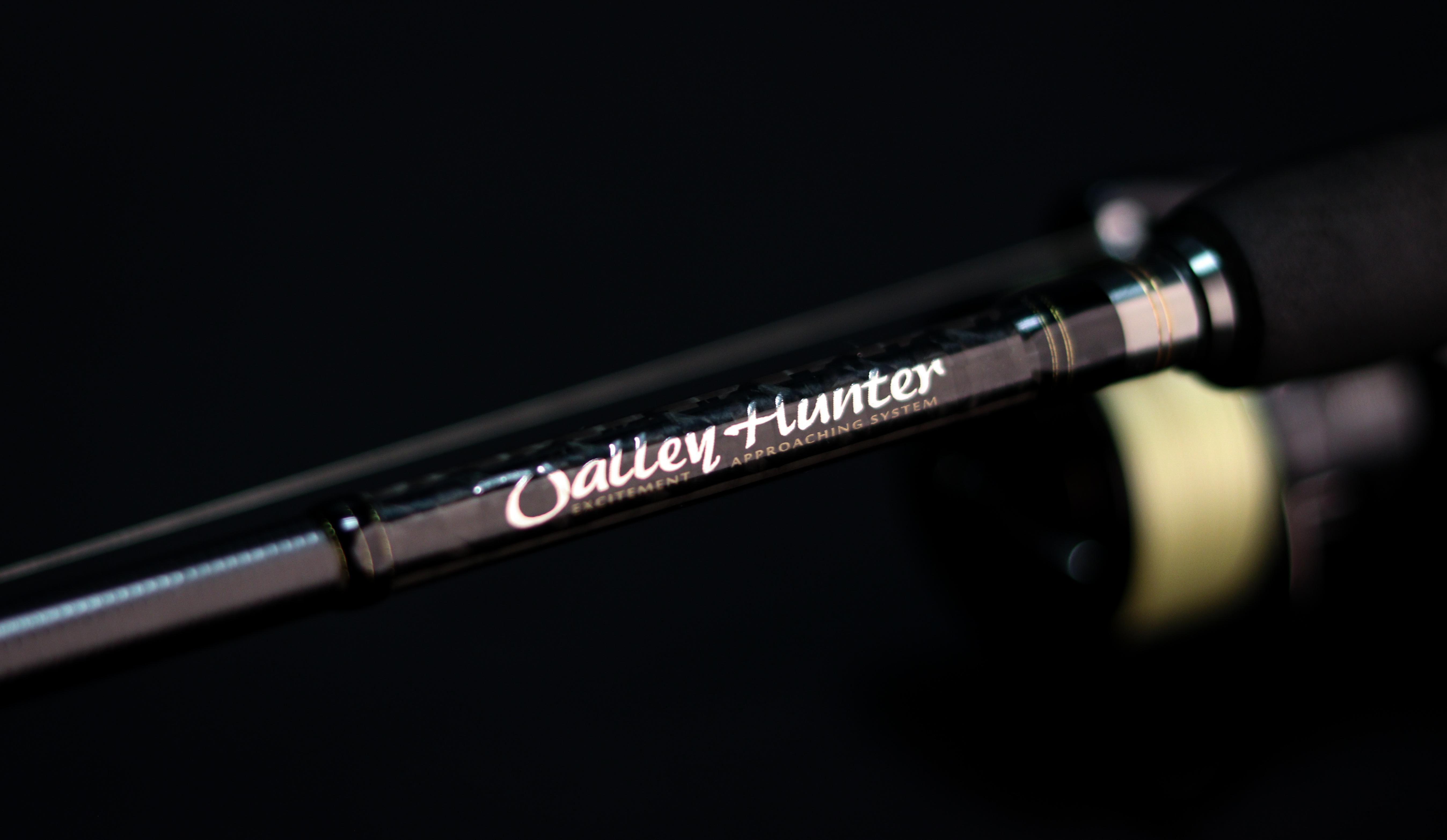 Der Barschallrounder Valley Hunter 712ML